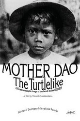 Mother Dao, the Turtlelike Trailer