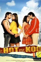 Mr. Hot Mr. Kool Trailer