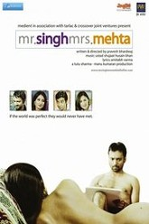 Mr. Singh Mrs. Mehta Trailer