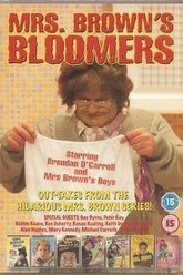 Mrs Brown's Bloomers Trailer
