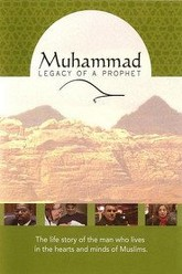 Muhammad: Legacy of a Prophet Trailer