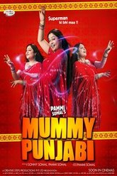 Mummy Punjabi Trailer