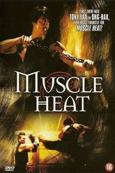 Muscle Heat Trailer