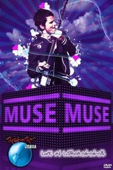 Muse: Live at Rock in Rio 2008 Trailer