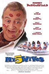 My 5 Wives Trailer