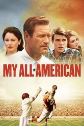 My All American Trailer