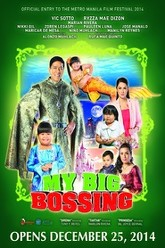 My Big Bossing Trailer