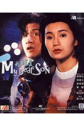 My Dear Son Trailer