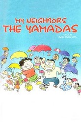 My Neighbors the Yamadas Trailer