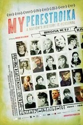 My Perestroika Trailer