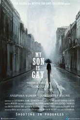 My Son is Gay Trailer