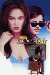 My Teacher's Wife Trailer