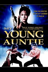 My Young Auntie Trailer