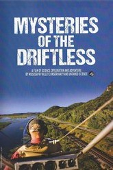Mysteries of the Driftless Trailer