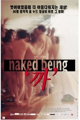 Naked Being Trailer