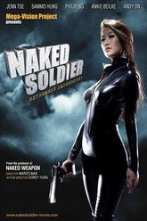 Naked Soldier Trailer