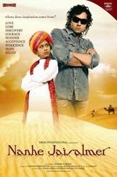 Nanhe Jaisalmer: A Dream Come True Trailer