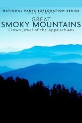 National Parks Exploration Series: Great Smoky Mountains Trailer