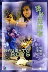 Naughty Boys Trailer