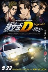 New Initial D the Movie: Legend 2 - Racer Trailer