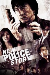 New Police Story Trailer
