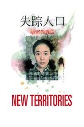 New Territories Trailer