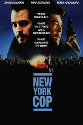 New York Cop Trailer