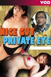 Nice Guy Private Eye Trailer