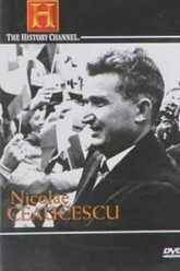 Nicolae Ceausescu: The Unrepentant Tyrant Trailer