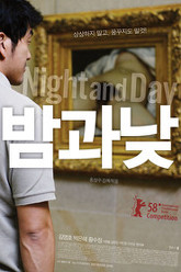Night and Day Trailer