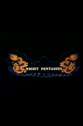 Night Fantasies Trailer