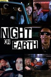 Night on Earth Trailer