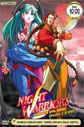 Night Warriors: Darkstalkers' Revenge Trailer