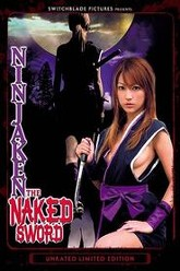 Ninjaken: The Naked Sword Trailer