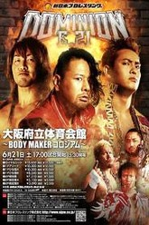 NJPW Dominion 6.21 Trailer