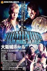 NJPW Dominion 7.5 in Osaka Jo-Hall Trailer