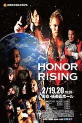 NJPW Honor Rising: Japan 2016 - Day 1 Trailer