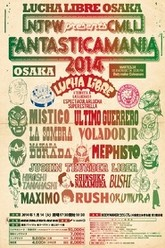 NJPW Presents CMLL Fantasticamania 2014 Trailer