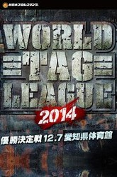 NJPW World Tag League 2014 - Day 11 Trailer