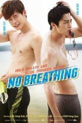 No Breathing Trailer