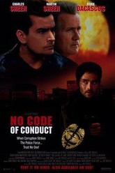 No Code of Conduct Trailer