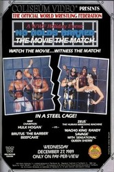No Holds Barred: The Match/The Movie Trailer