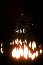 No is E Trailer