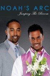 Noah's Arc: Jumping the Broom Trailer