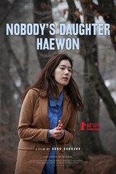 Nobody's Daughter Haewon Trailer