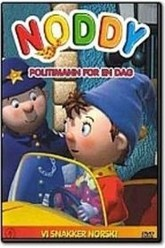 Noddy Politimann for en dag Trailer