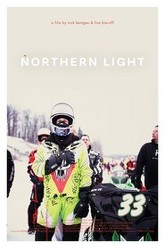 Northern Light Trailer