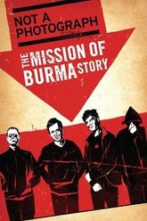 Not a Photograph: The Mission of Burma Story Trailer