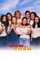 Now and Then Trailer