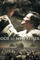 Ode to My Father Trailer